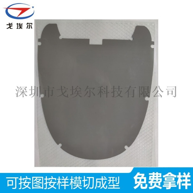 導熱矽膠量大從優 導熱矽膠定製