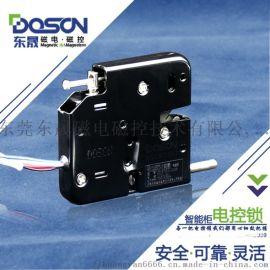 自动售货机电子锁配件文件柜电控锁、口红机电磁锁