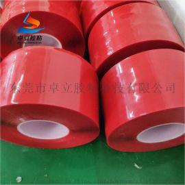 纯透明亚克力双面胶 0.5汽车红膜强力耐高温胶