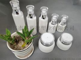 化妆品包装 单层真空瓶 压泵真空瓶