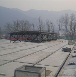 陕西安康钢框轻型屋面板厂家 价格低规格齐全