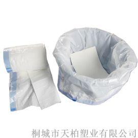 PE白色坐便器袋含吸水垫穿绳垃圾袋定制