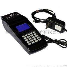 海南二維碼刷卡機特點 發卡存款取款二維碼刷卡機
