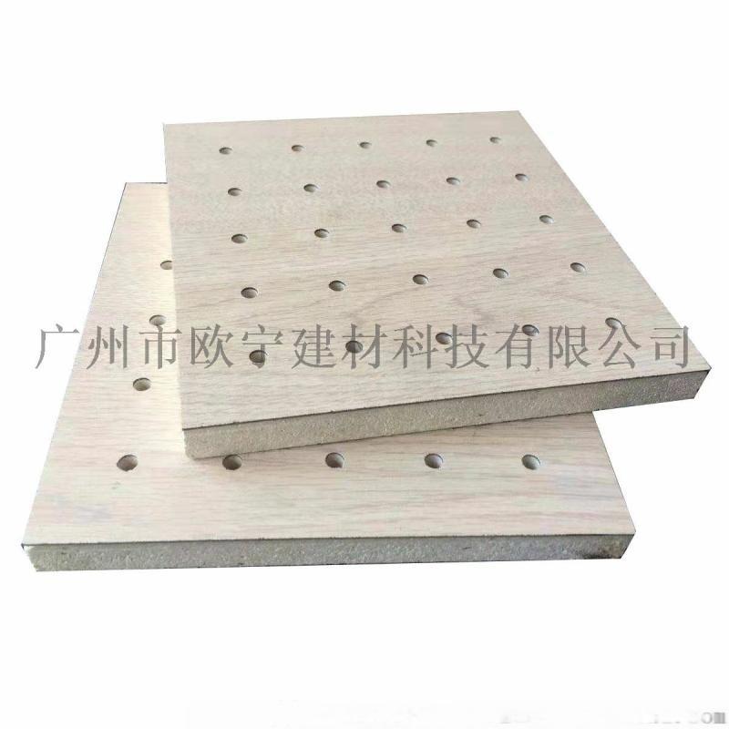 優質選材防火板耐高溫玻鎂衝孔吸音板