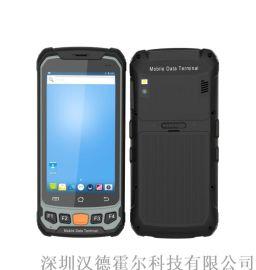 H947一維二維掃碼UHF 高頻NFC手持終端