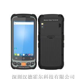H947一维二维扫码UHF 高频NFC手持终端