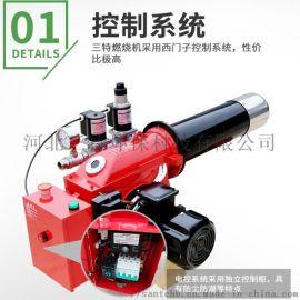 环保工业燃烧器环保液化气燃烧机锅炉燃气燃烧器