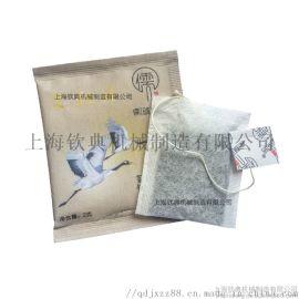 上海茶叶包装机生产厂家 袋泡茶内外袋一体机