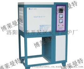 广州博莱曼特BLMT-1600RA玻璃熔块炉