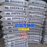 濟南歷城區墊層自流平砂漿生產廠家