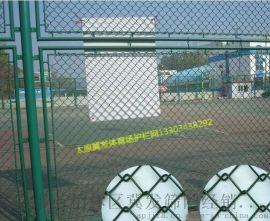 厂家直销护栏网太原体育场护栏/篮球场围网加工定制 质优价廉