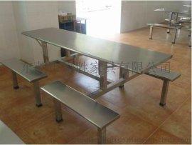 KS**学生用食堂6人条凳不锈钢连体餐桌椅