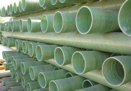 山东优质玻璃钢管厂家