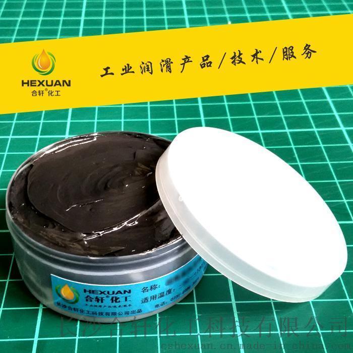青岛耐高温黄油/电机轴承高温润滑脂600度