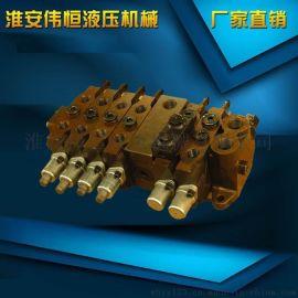 DL-8-4OT.OOW系列液压多路阀适用高空作业车多路阀手动液压阀