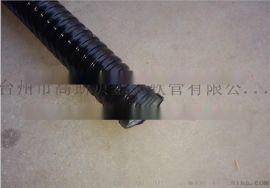 中档包塑金属软管 黑色 DN6-125mm 镀锌包塑管