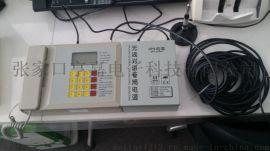GSM手机 电梯无线对讲系统
