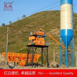 郑州亿立实业有限公司制造的HZS50型混凝土搅拌站