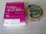 供应中兴化成氟树脂胶带AGF-100
