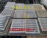 内江45#碳板切割方块|内江A3厚板零割异形件