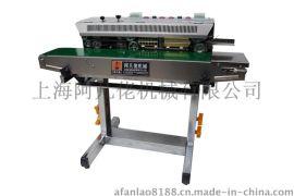 上海落地式封口机/墨轮印字封口机/不锈钢连续封口机/阿凡佬供应