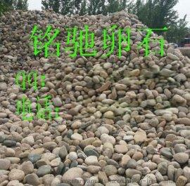 鹅卵石厂家直销,天然鹅卵石价格