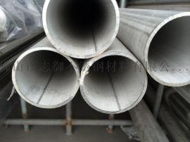 临沧不锈钢管工艺, 环保不锈钢管, 不锈钢小管304