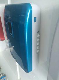 深圳家用净水器品牌 智能微废RO反渗透纯水机