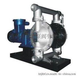 电动隔膜泵/不锈钢电动隔膜泵/DBY型电动隔膜泵