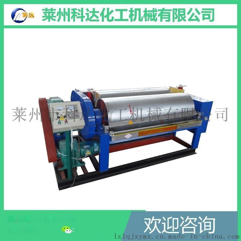 复合稳定剂成套设备 莱州科达化工机械