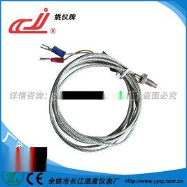 姚仪牌M6 M8螺钉熱電偶/阻 PT100熱電阻 K型 E型 J型温度傳感器