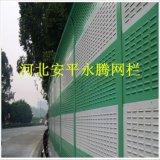 安平永腾专业生产高速公路亚克力透明隔音板 玻璃纤维复合型声屏障 百叶孔喷塑声屏障 铁路隔声屏镀锌板吸声屏