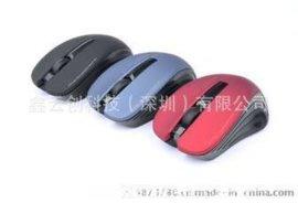 威尼西G3015 多色可选 2.4G无线节能鼠标 深圳厂家批发 一件代发