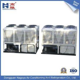 高雅 中央空调KSCR-0220AS风冷热泵螺杆式热回收冷水机组 75HP 地源热泵中央空调  工业风冷冷水机