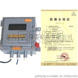 朗科XK3150-Exd隔爆型稱重儀表 高品質防爆儀表