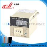 姚仪牌XMTD-2001/2系列单一信号指定输入 智能数显温度调节仪