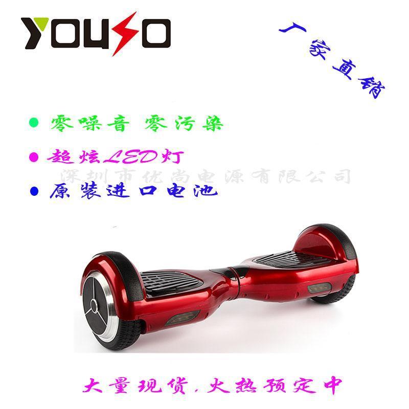 低价销售电动自动平衡双轮 两轮平衡车 电动扭扭车 思维车平衡车