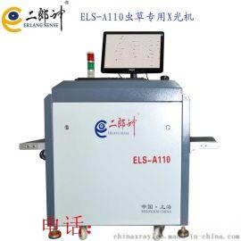 东莞虫草检测仪厂家 虫草金属探测器A110价格 全自动金属检测仪器多少钱