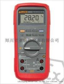 福祿克FLUKE28II Ex/CN 本安型真有效值數位萬用表