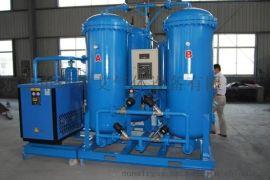 通用制氮机,通用制氮设备,制氮设备厂家