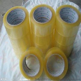 乐益兴可批发定做 环保防静电透明封箱胶带 打包封口胶带物美价廉