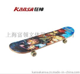 狂神四轮滑板 双翘板公路板刷街板枫木板成人儿童滑板专业滑板车