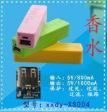 香水移动电源PCBA双保护板稳定性价比高