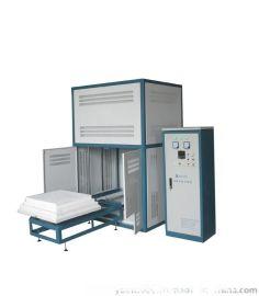 1600度升降电炉,1600度升降箱式电阻炉