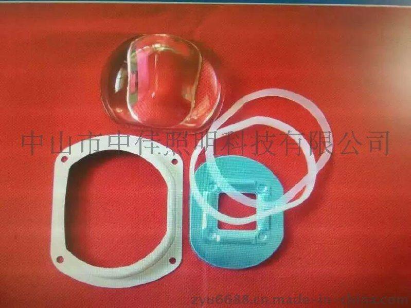 led路燈透鏡,路燈專用透鏡廠家批發