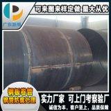 廣東鋼板卷管焊管加工定做 厚薄壁大小口徑可做 源頭廠家直供可做防腐 量大從優