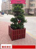 設計加工園林花箱歡迎訂購 小區花箱