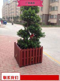 设计加工园林花箱欢迎订购 小区花箱