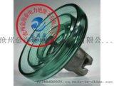 U70B/146玻璃绝缘子