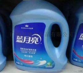 沈陽地區公司勞保福利藍月亮洗衣液低價供應